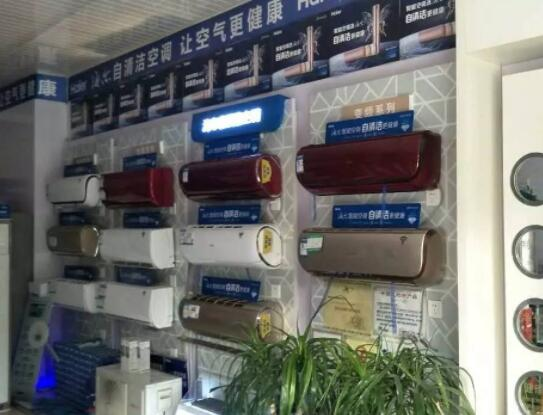 变频空调和定频空调怎么选